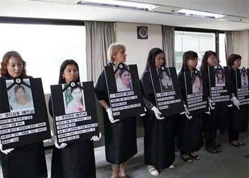 韓国軍に強姦殺害されたベトナム人女性を追悼するYouTube動画>12本 ニコニコ動画>1本 ->画像>43枚