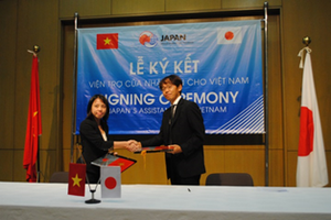 (C) 在ベトナム日本国大使館