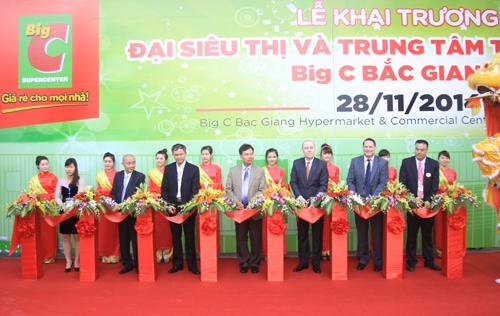 バクザン省:「ビッグC」がオープン、全国30店舗目