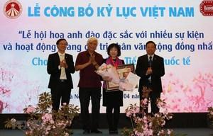(C) vietnamplus.vn