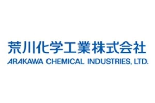 荒川 化学 工業 荒川化学工業(株)【4968】:詳細情報