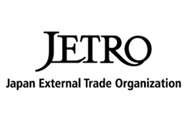 ジェトロ「ベトナム投資環境・人材活用セミナー」、滋賀で12月18日開催 ...