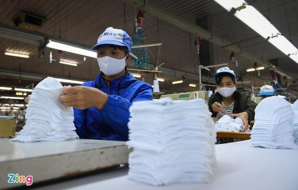 生産 マスク