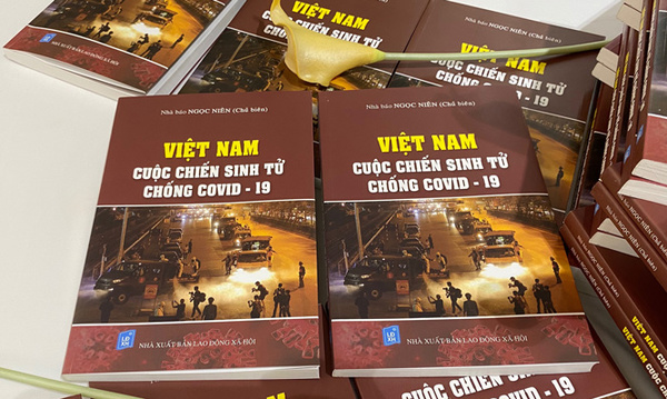 ベトナム コロナ 対策
